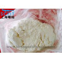 Buy cheap Strongest Testosterone Steroid  Androsta-1,4-diene-3,17-dione powder for Man Muscle Growth from Wholesalers