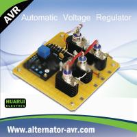 Quality Brushless SAVRH-75A AVR Automatic Voltage Regulator for Brushless Generator for sale
