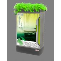 Top Afforest Area Cross Connect Cabinet With Advertisement Function