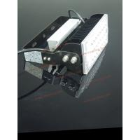 Buy cheap SAA High Power Led Flood Lights with Cree and Meawell , Adjustable arm from wholesalers