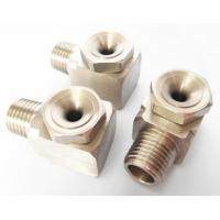 Buy cheap hollow cone spraying nozzles for industries from wholesalers