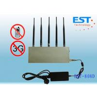 Quality 5 Antenna 33dBm Cell Phone Signal Jammer / Blocker EST-808D For Custom for sale