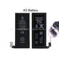 Quality High Power Original Capacity Iphone Replacement Batteries 1420mAh for sale