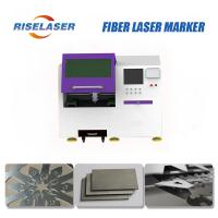 Quality High Precision Fiber Laser Cutting Machine Dual Linear Motor For Metal Plate for sale