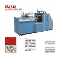 Quality ZBJ-A12 Automatic single PE Paper Cup Machine for sale