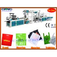 Quality auto high speed non woven bag making machine , t-shirt bag machines for sale