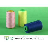 Quality High Tenacity Polyester Core Spun Thread / Poly Poly Core Yarn For Jeans Sewing for sale