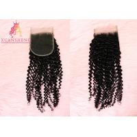 Quality Virgin Indian Deep Curly Hair 4x4 Lace for sale