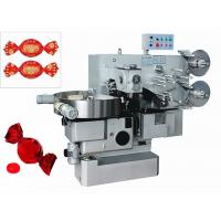 Quality Small Corrugated Hard Candy Pastry Making Equipment Custom Made for sale
