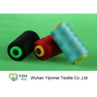 Quality Industrial Polyester Quilting Thread Low Shrinkage for sale