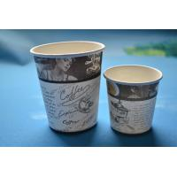 Buy cheap Eco - Friendly Recyclable Vending Paper Cups For Beverage / Coffee / Ice Cream from wholesalers