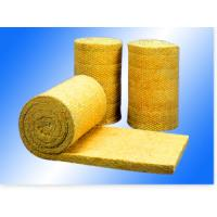 Rock Wool Blanket Thermal Insulation Material For Sale