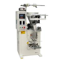 Reliable Automatic Food Packing Machine Three Side Sealed For Coffee / Oatmeal