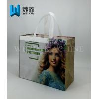Quality Eco-friendly three side gusset  Non-Lamination Non Woven shoppingBag use offset Printing for sale