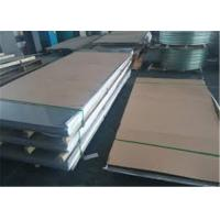 China Bright Stainless Steel Sheet 1mm / Cold Rolled Polished Stainless Steel Plate on sale
