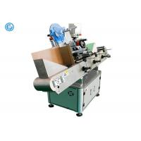 Quality Horizontal Vial Wrap Around Labelling Machine High Speed Low Occurrence for sale