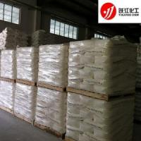 Quality Barium Sulphate Superfine for sale
