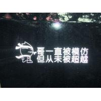 Quality Auto Window Decals (XH-089) for sale