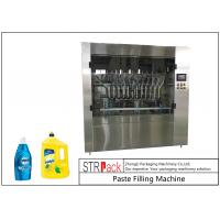 Quality Automatic 12 Heads Piston Filling Machine For 100ml-5L Liquid Shampoo Dishwash Servo Filling Machine for sale