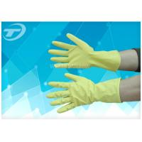 Quality Powder Free Medical Disposable Gloves For Labor Protection And Domestic Hygiene for sale