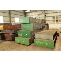 Quality Supply of high quality alloy steel 1.2738 steel for sale