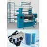 Buy cheap JYC 610-B8 crochet machine from wholesalers