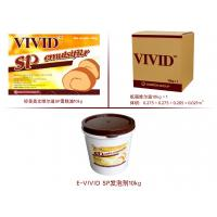 Quality Custom Brown Delicate SP Cake Emulsifiers in food Soft Texture for sale