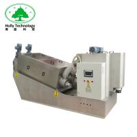 Buy cheap Muti Plate Automatic Sludge Dewatering Machine Wastewater Treatment Sludge from wholesalers