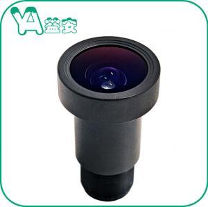 Black Starlight CCTV Camera Lens HD 5 Million M12×0.5 Mount Ultra Short Wide Angle