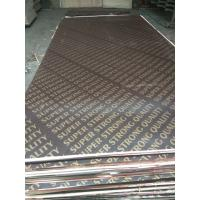 China Brown film faced plywood black film faced plywood to middle east market on sale
