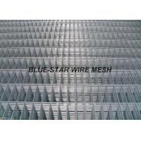 Quality Square Hole Welded Carbon Steel Wire Mesh Hot Dipped Gal / PVC Coated Plain for sale