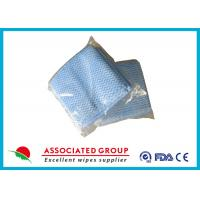 Quality Printing Spunlace Disposable Dry Baby Wipes Hotel Towel No Pilling Mesh Nonwoven for sale