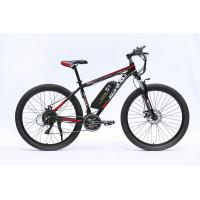 Buy Full Suspension Black Waterproof Portable Electric Bike 36v 250w High Performance at wholesale prices