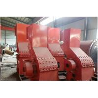 Quality Simple Operation Scrap Metal Can Crusher 1200*700mm , Rotation Rate 58 R/M for sale