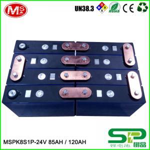 Quality Factory price 12V 85Ah 120Ah 240Ah 480Ah battery packs for solar system for sale
