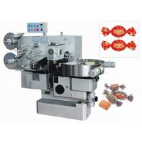Quality Electric Driven Type Candy Cutting Machine / Bubble Gum Packing Machine for sale