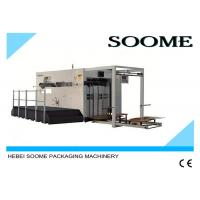 China Semi Auto Die Cutting And Creasing Machine With Two Times Position Function on sale