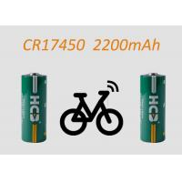 Quality CR17450 Lithium Manganese Dioxide Battery , 3V non-rechargeable lithium battery, high energy density battery for sale