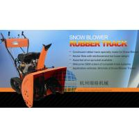 Quality Snow Blower Rubber Track for sale