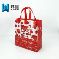 Buy cheap Heart & Fruit type Non Woven Bags promotion bag With Heat Sealed /Tesion 20kgs from wholesalers