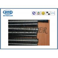 Quality Spiral Finned Tube Economiser For Boiler , Economizer Heat Exchanger High Efficiency for sale