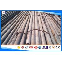 China AISI 3310 Alloy Steel Round Bar With Black / Peeled / Cold Drawn , Size 10-350mm on sale