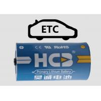 Quality CC Size ER26500 Lithium Thionyl Chloride Battery 3.6V 8500mAh for sale