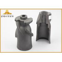 Buy Heavy Duty Tungsten Carbide Fuel Injector Nozzle Polished Surface Wear - Resistant at wholesale prices