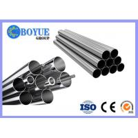 Buy cheap Seamless Super Duplex Stainless Steel Pipe ASTM A790 A789 F51 F53 Annealed / from wholesalers