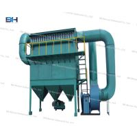 China Efficient Industrial Dust Collector , Customized Pulse Jet Dust Collector on sale
