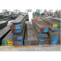 Quality Hot Rolled or Forged Bearing Steel Plate (AISI 52100 / EN3 / Gcr 15 / DIN 1.3505 / JIS SUJ for sale