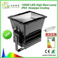 Led Flood Light For High Mast: 1000W Floodlight To Replace 2000W HPS LED High Mast Lamp