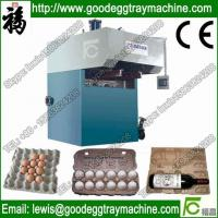 Quality Automatic Plate Molding Machine(FC-ZMW-3) for sale