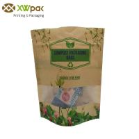 Quality USDA Certified Organic Recycling and compostable kraft paper bag for sale